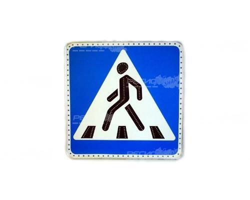 Знак мигающий со светодиодами для дороги